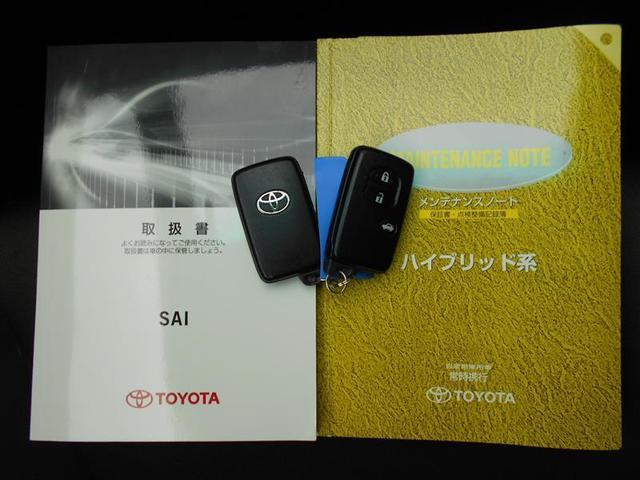 「トヨタ」「SAI」「セダン」「大分県」の中古車19