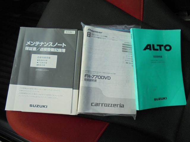 「スズキ」「アルトワークス」「軽自動車」「福岡県」の中古車39