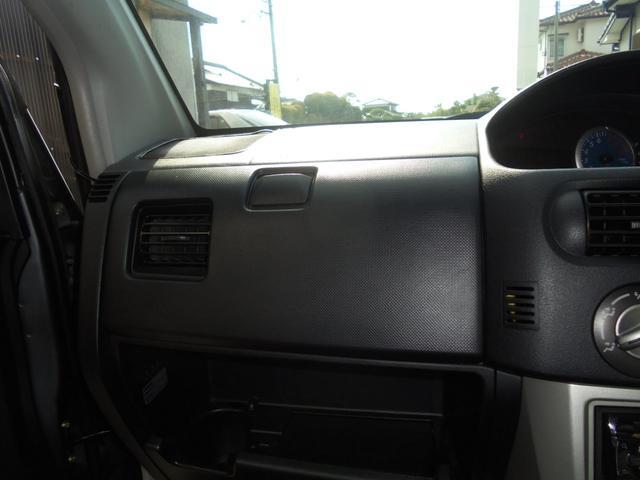 「三菱」「eKスポーツ」「コンパクトカー」「福岡県」の中古車26