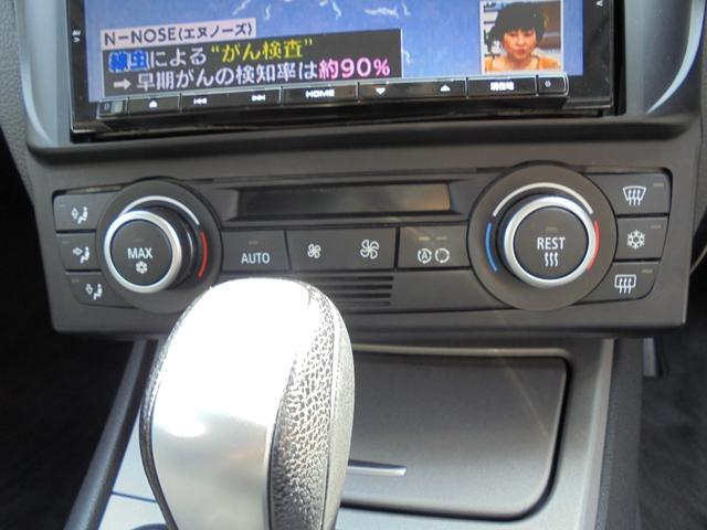 「BMW」「BMW」「コンパクトカー」「福岡県」の中古車41