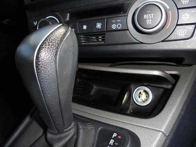 「BMW」「BMW」「コンパクトカー」「福岡県」の中古車42