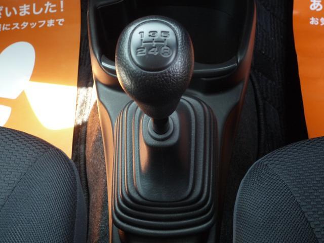 カスタム LED仕様 5速 Tチェーン車 1年保証(14枚目)