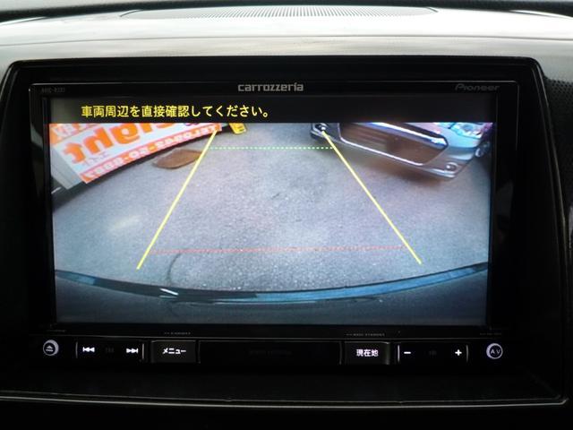 リミテッドII ナビ DTV Bカメラ 特別仕様車 1年保証(14枚目)