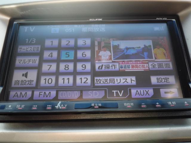 4WD ナビ DTV Bカメラ フルLED カスタム車(11枚目)