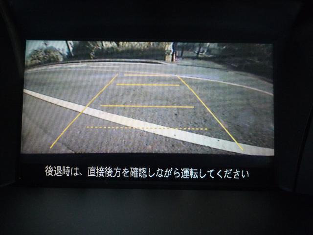 「ホンダ」「インスパイア」「セダン」「福岡県」の中古車12
