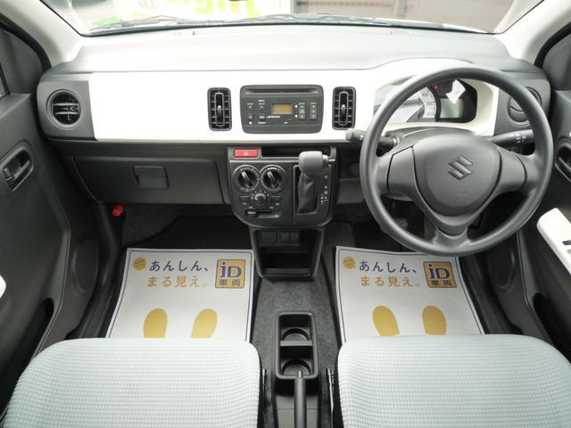 F キーレス レーダーブレーキ ABS 5AGS 1オーナー(3枚目)