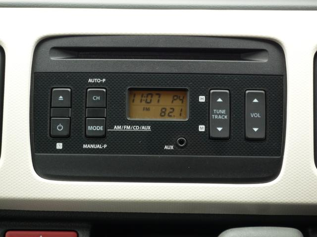 F キーレス レーダーブレーキ ABS 5AGS 1オーナー(12枚目)