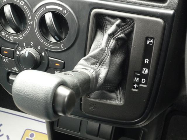 F キーレス レーダーブレーキ ABS 5AGS 1オーナー(14枚目)