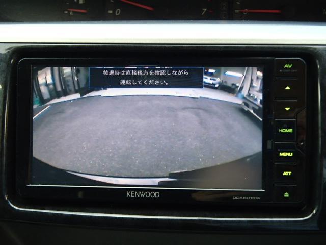 X Gエディションナビパッケージ バックカメラ キーレス(14枚目)
