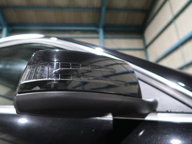 C180 AVG AMGスポーツ レーダーセーフティ 禁煙車(8枚目)
