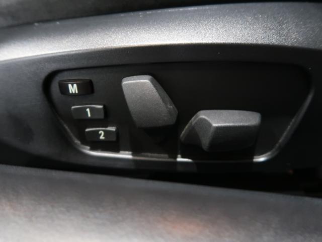 ●メモリー機能付きパワーシート♪2パターンのシートポジションの登録ができドライバーに合わせた設定が可能に♪ドライブが楽しくなりますね!