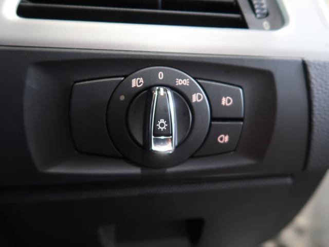 ●オートライト♪暗くなるとオートでヘッドライトが点灯します!夕方やトンネルなどでとても便利ですよ!