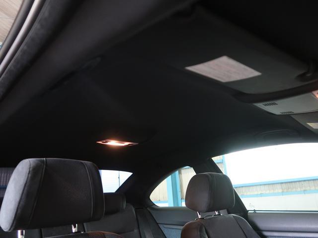 ●車内もキレイで嫌な臭いもありません☆弊社では防カビ・防菌内装コーティングもご依頼・施工可能です♪