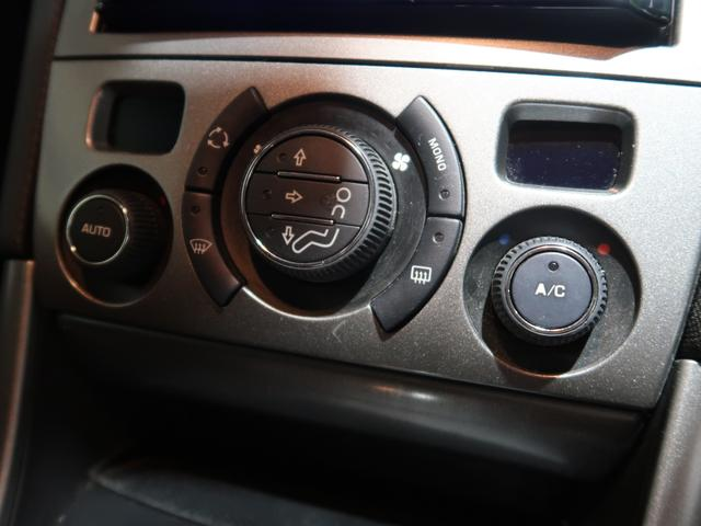 プレミアム 社外SDナビフルセグ ドライブレコーダー 禁煙車(8枚目)