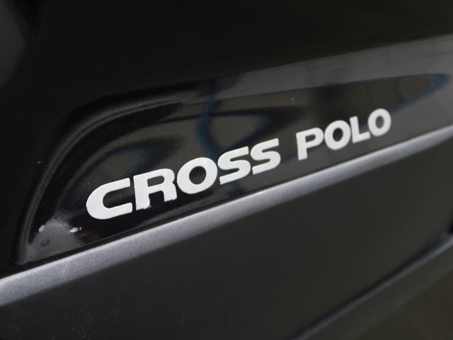 「フォルクスワーゲン」「VW ポロ」「コンパクトカー」「福岡県」の中古車28