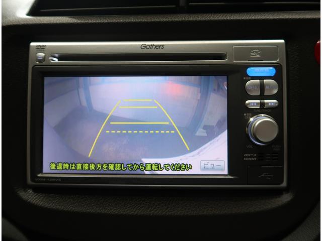「ホンダ」「フィット」「ステーションワゴン」「福岡県」の中古車5