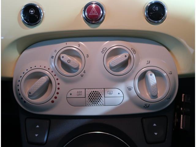 「フィアット」「500(チンクエチェント)」「コンパクトカー」「福岡県」の中古車42