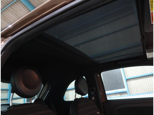 「フィアット」「500(チンクエチェント)」「コンパクトカー」「福岡県」の中古車14
