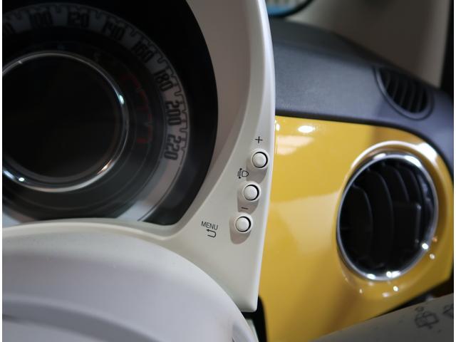 ツインエア ラウンジ 1オーナー オプションカラー ガラスルーフ 禁煙車(40枚目)