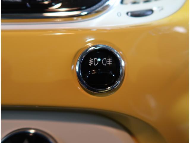 ツインエア ラウンジ 1オーナー オプションカラー ガラスルーフ 禁煙車(43枚目)