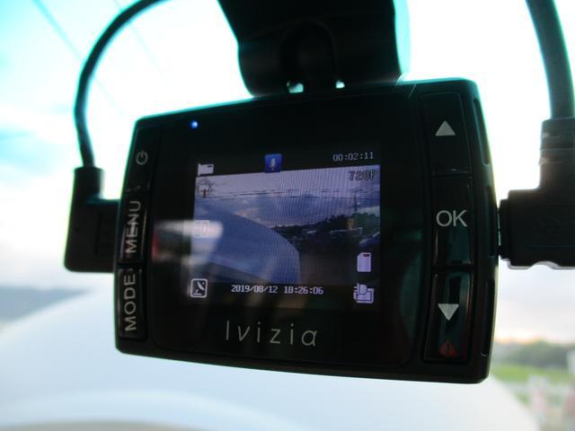 2.4アエラス Gエディション 両側Pスラ BカメラナビTV(12枚目)