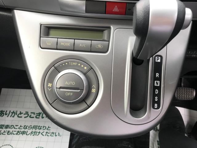 カスタム HDDナビ CD スマートキー(20枚目)
