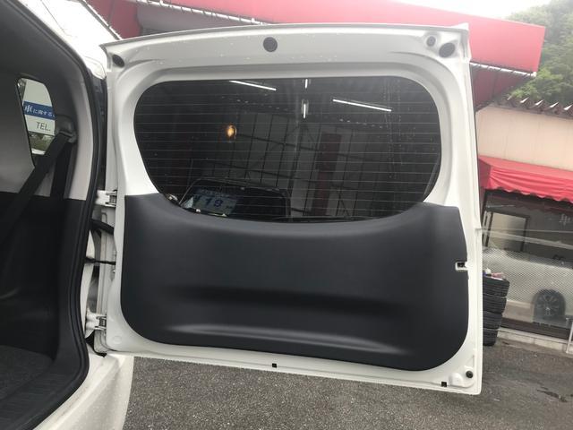 「ダイハツ」「ムーヴ」「コンパクトカー」「福岡県」の中古車23