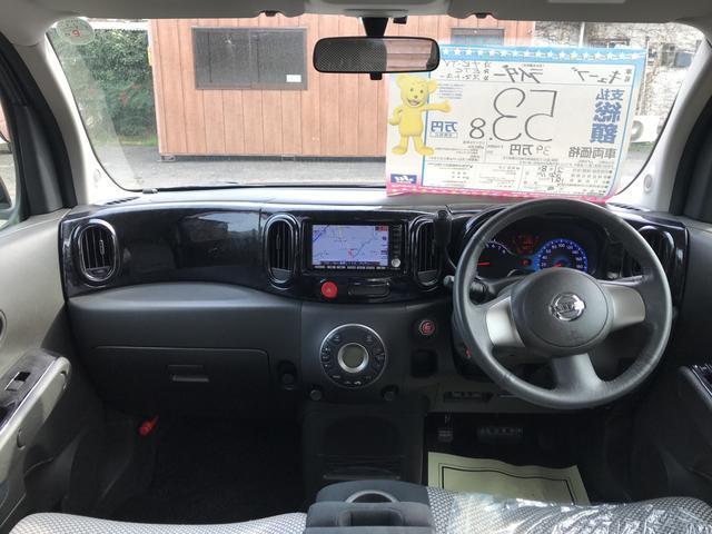 「日産」「キューブ」「ミニバン・ワンボックス」「佐賀県」の中古車12