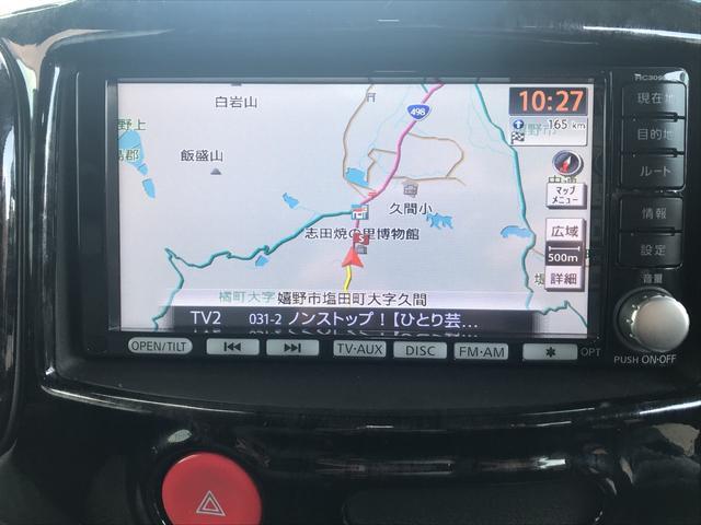 「日産」「キューブ」「ミニバン・ワンボックス」「佐賀県」の中古車17