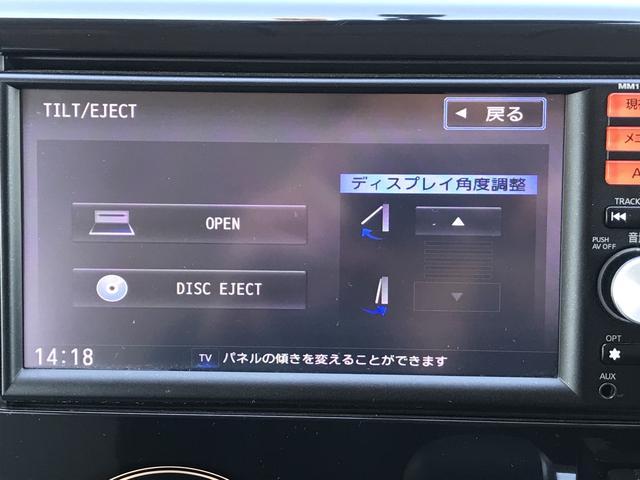 「日産」「デイズ」「コンパクトカー」「佐賀県」の中古車19