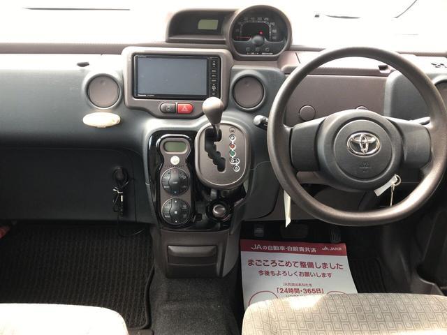 「トヨタ」「スペイド」「ミニバン・ワンボックス」「佐賀県」の中古車12