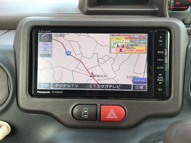 「トヨタ」「スペイド」「ミニバン・ワンボックス」「佐賀県」の中古車20