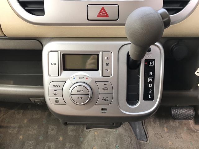 「日産」「モコ」「コンパクトカー」「佐賀県」の中古車17