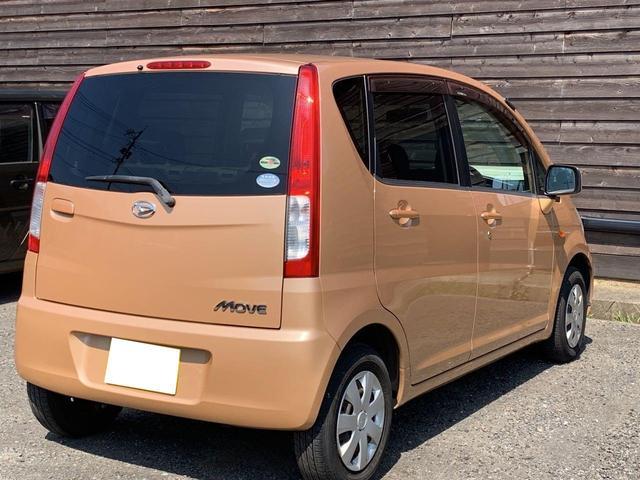 「ダイハツ」「ムーヴ」「コンパクトカー」「佐賀県」の中古車7