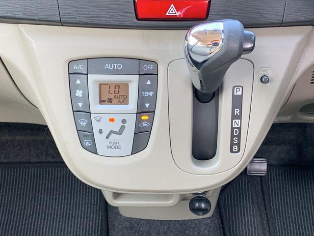 「ダイハツ」「ムーヴ」「コンパクトカー」「佐賀県」の中古車10