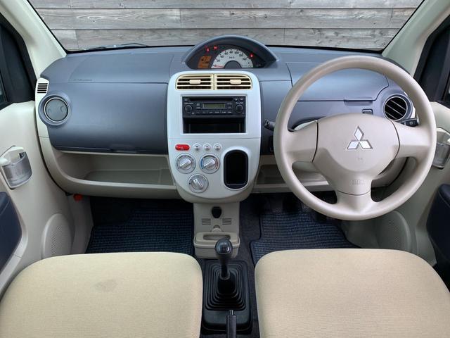 「三菱」「eKワゴン」「コンパクトカー」「佐賀県」の中古車16