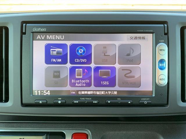 Bluetooth搭載オーディオ!TVも見れます!