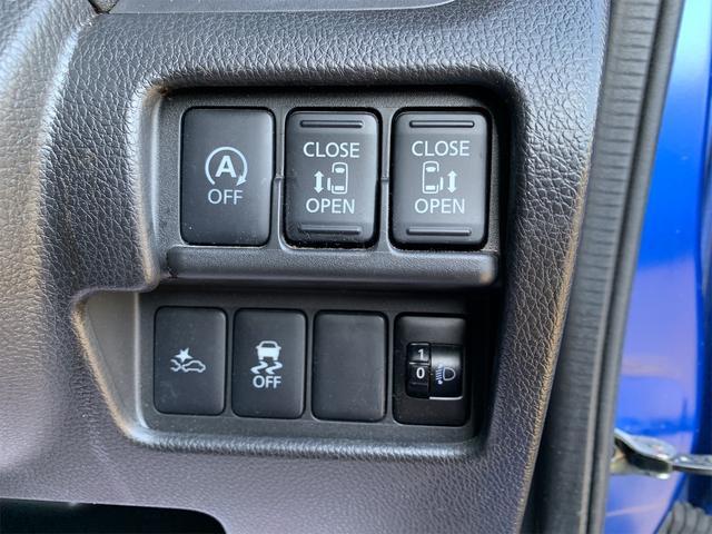 パワスラ・安全機能のスイッチ類