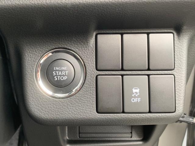 ハンドル右下☆横滑り防止機能付き☆プッシュスタートボタン☆