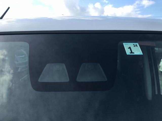 カスタムG 衝突被害軽減ブレーキサポート 両側電動スライドドア オートライト オートマチックハイビーム アイドリングストップ エンジンプッシュスタート スマートキー オートエアコン SDナビ フルセグTV(2枚目)