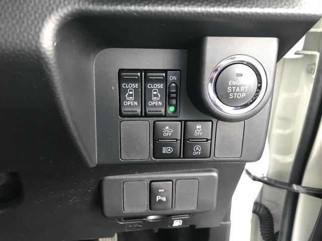 カスタムG 衝突被害軽減ブレーキサポート 両側電動スライドドア オートライト オートマチックハイビーム アイドリングストップ エンジンプッシュスタート スマートキー オートエアコン SDナビ フルセグTV(25枚目)