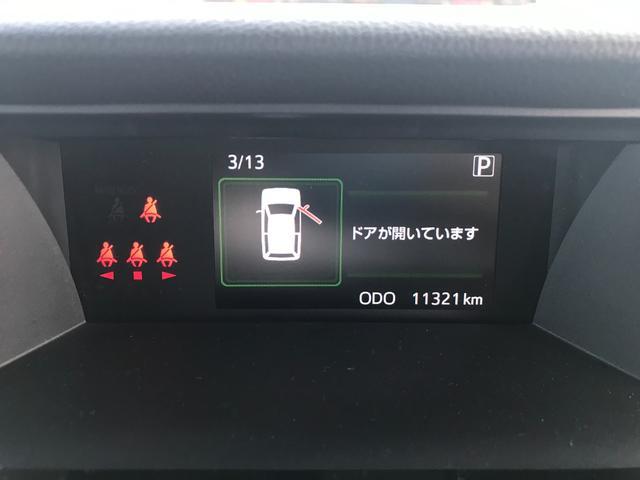 カスタムG 衝突被害軽減ブレーキサポート 両側電動スライドドア オートライト オートマチックハイビーム アイドリングストップ エンジンプッシュスタート スマートキー オートエアコン SDナビ フルセグTV(26枚目)