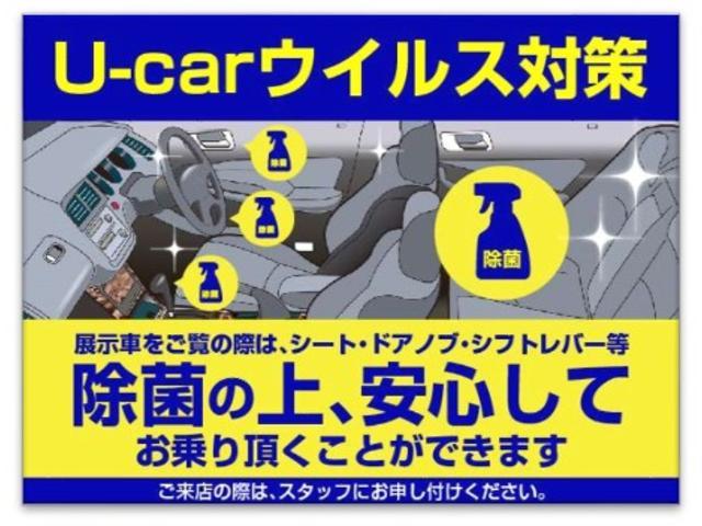 RS セーフティパッケージ装着車 LEDライト シートヒーター運転席 ETC 社外SDナビMDV-L503W スマートキー(5枚目)