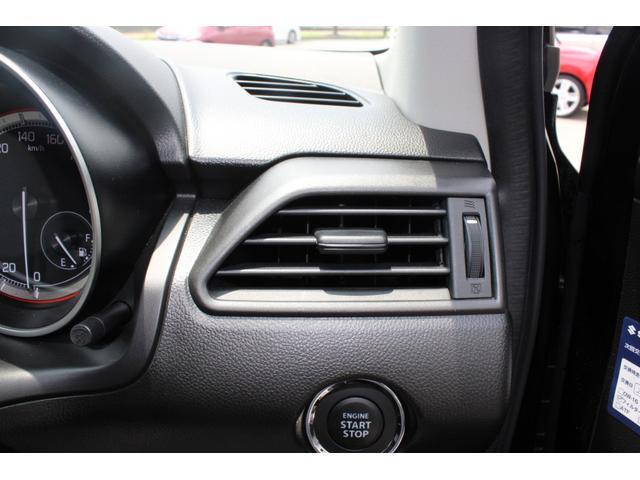 RS セーフティパッケージ装着車 LEDライト シートヒーター運転席 ETC 社外SDナビMDV-L503W スマートキー(19枚目)