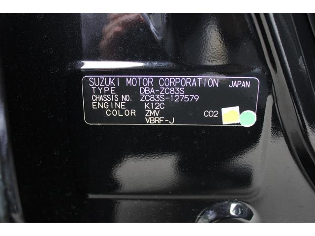 RS セーフティパッケージ装着車 LEDライト シートヒーター運転席 ETC 社外SDナビMDV-L503W スマートキー(29枚目)