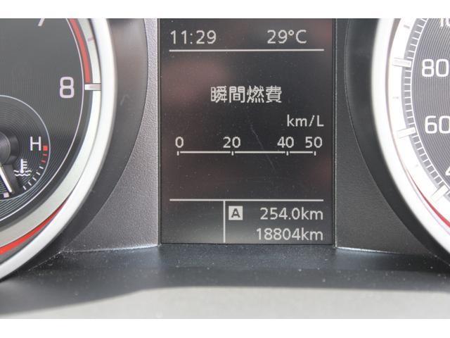 RS セーフティパッケージ装着車 LEDライト シートヒーター運転席 ETC 社外SDナビMDV-L503W スマートキー(58枚目)