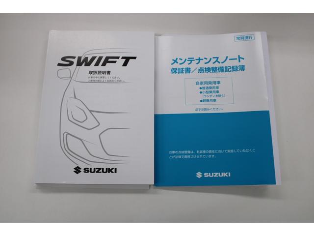 RS セーフティパッケージ装着車 LEDライト シートヒーター運転席 ETC 社外SDナビMDV-L503W スマートキー(66枚目)