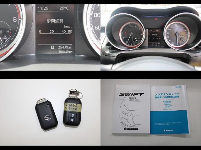 RS セーフティパッケージ装着車 LEDライト シートヒーター運転席 ETC 社外SDナビMDV-L503W スマートキー(69枚目)