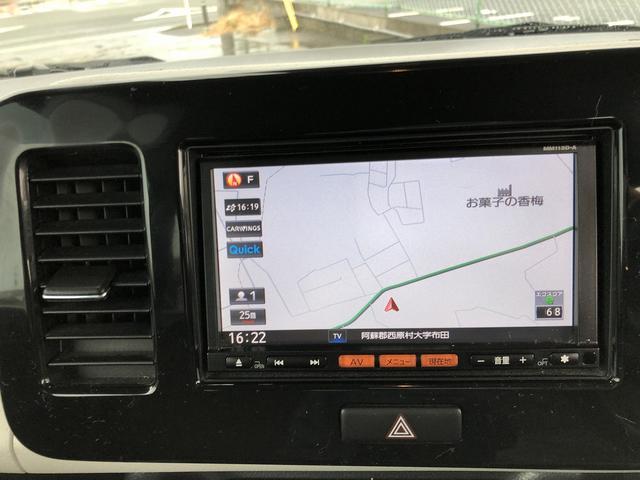 カーナビゲーションあります。これがあれば安心してどこでもドライブいけますよね!