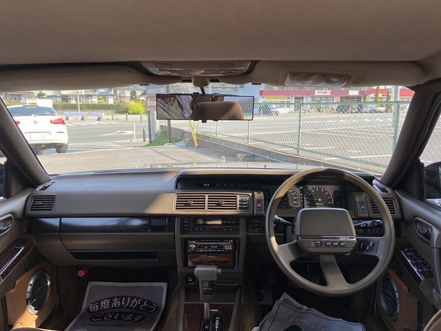 「日産」「セドリック」「セダン」「熊本県」の中古車20